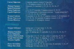 Обкладинка, с.3