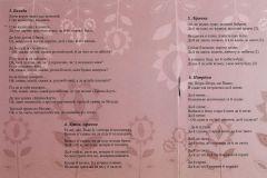 Вкладка, с.6-7